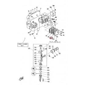 Guarnizione esterna coperchio scarico 4A-5C