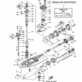 Water pump external plate 225 - 300 hp