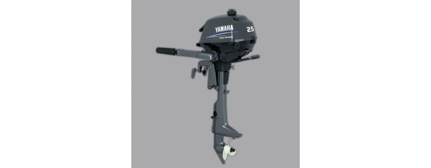 Outboard motor Yamaha F2,5A