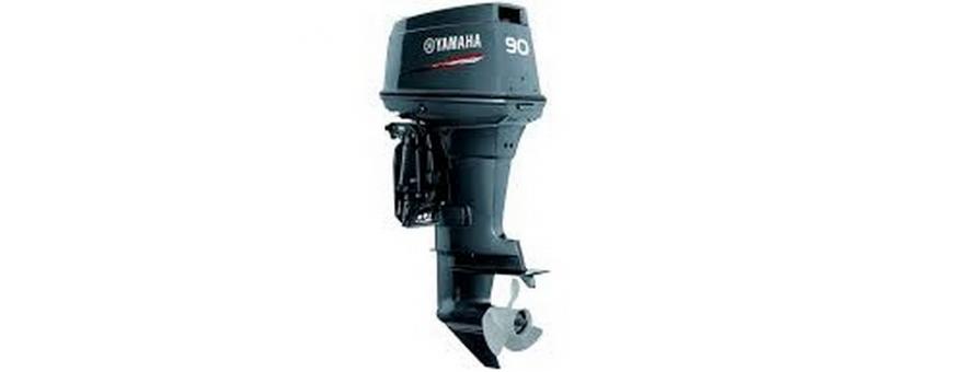 Outboard motor yamaha 80A-90A