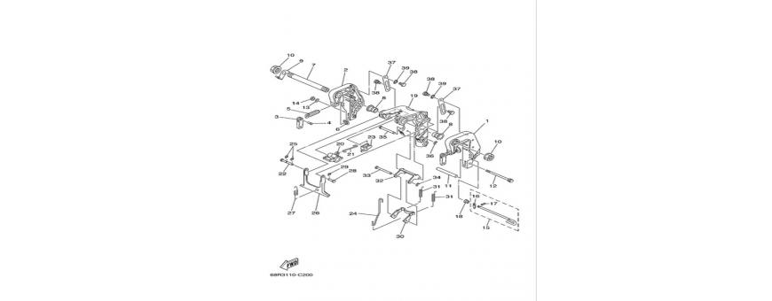 Engine support 1 F6A-F6B-F8C